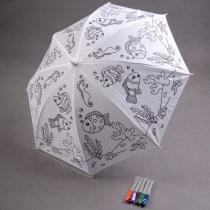 Színezhető esernyő